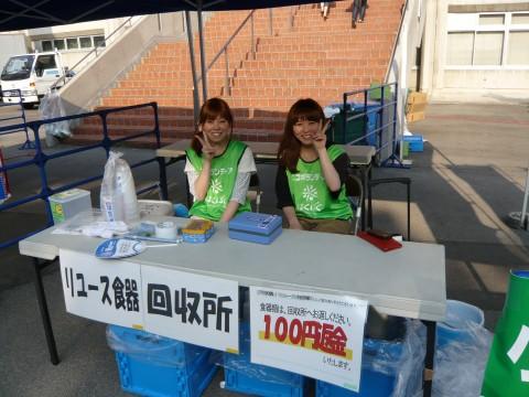 サッカー試合場でのリユース食器回収ボランティア募集